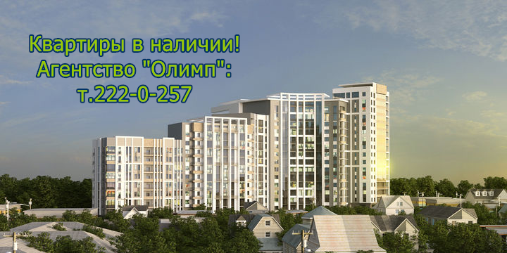 ЖК Кислород